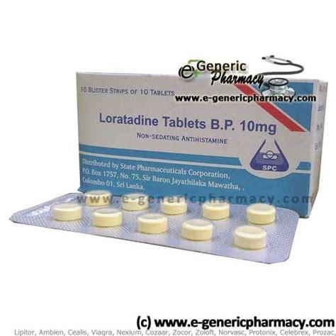 Loratadine Generic (Claritin) US$ 0.08 ea - QualityCures