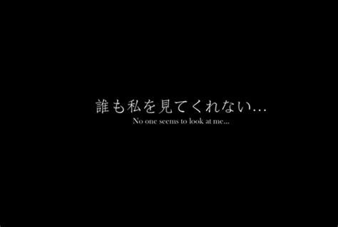 japanese quotes  life quotesgram