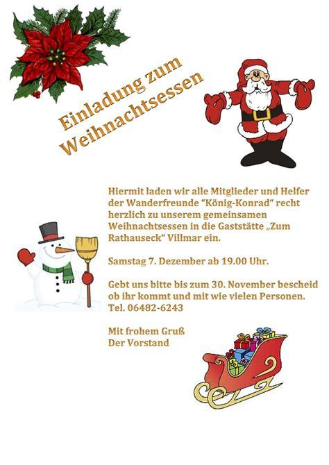 einladung weihnachtsfeier vorlage word einladungskarten