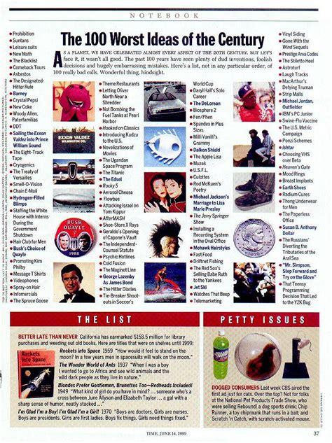the world s catalog the world s catalog of ideas
