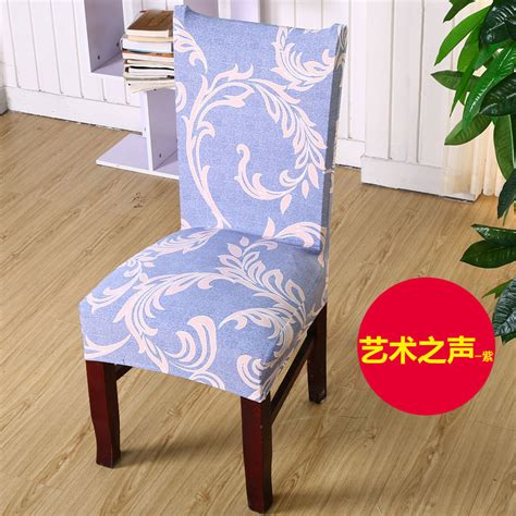 housse de chaise moderne popular chaise modern buy cheap chaise modern lots from china chaise modern suppliers on