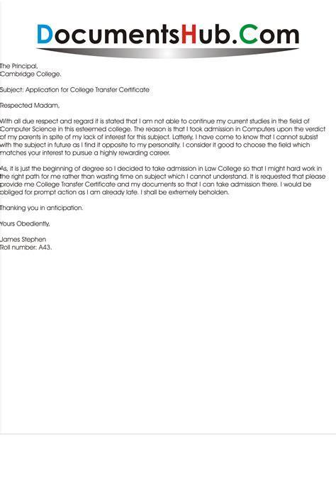 application  college transfer certificate