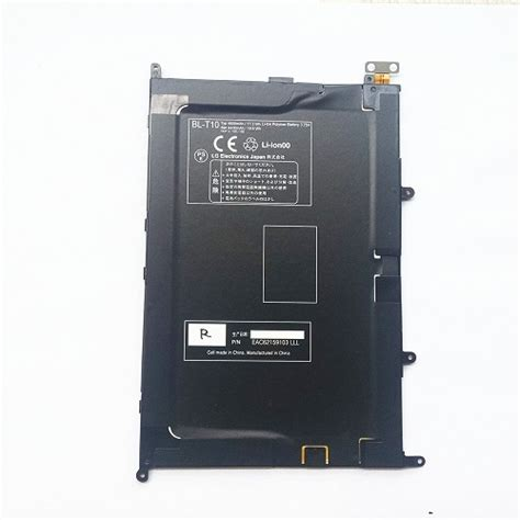 bl  replacement battery  lg   pad