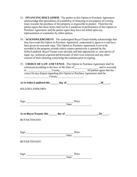 blank lease agreement  option