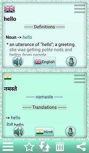 Easy Language Translator - Android Apps on Google Play