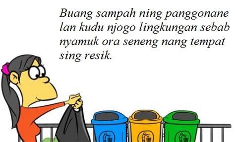 Cerkak bahasa jawa singkat tentang pendidikan. Kelas Percepatan (Teks Iklan Basa Jawa) | SUKRON JAWA