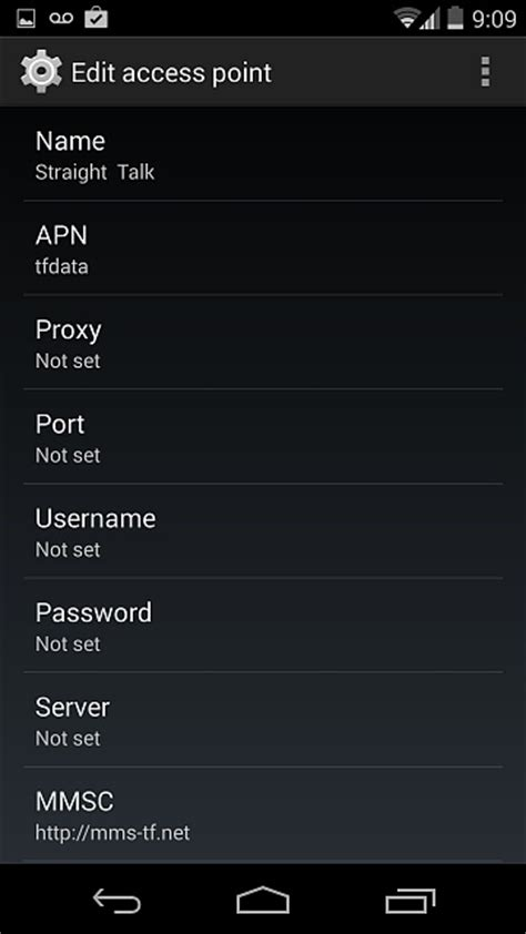 talk issue correct apn settings android