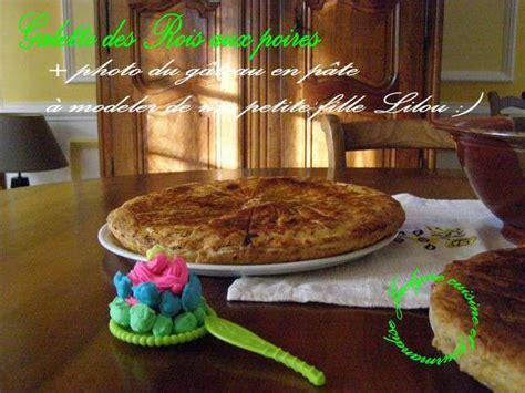 poeme cuisine recettes de pâte à modeler de cuisine et gourmandise