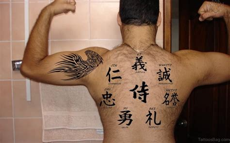 spiritual traditional japanese tattoos