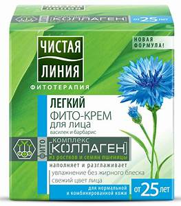 Миндальное масло для лица от морщин вокруг глаз в домашних условиях отзывы