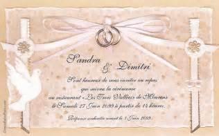 carte d invitation mariage carte d invitation mariage gratuit invitation mariage carte mariage texte mariage cadeau