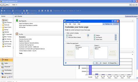 Microsoft Dynamics GP Tip Home Page Customization CAL