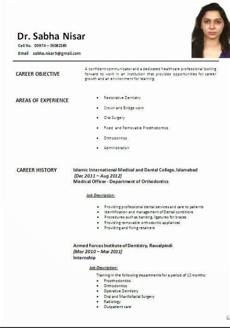cv format for doctors fresher c45ualwork999 org