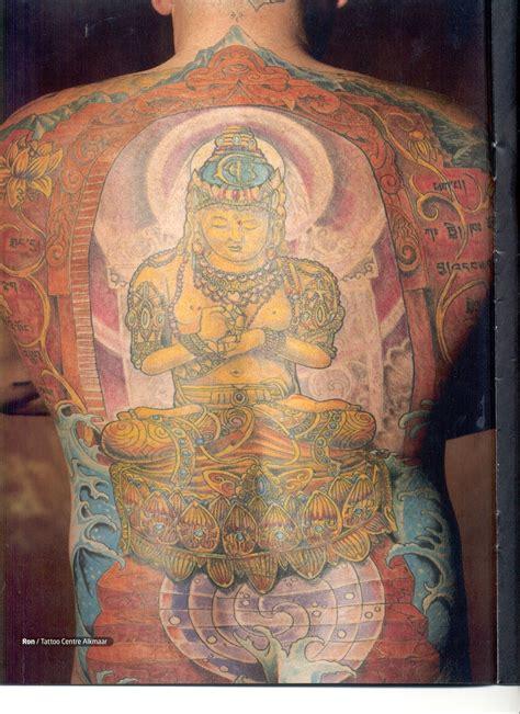 Bodhi Tree Tattoo tattoo pictures   latest buddha tattoo design 893 x 1228 · jpeg