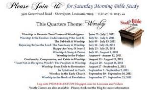 Printable Adult Bible Study Lesson