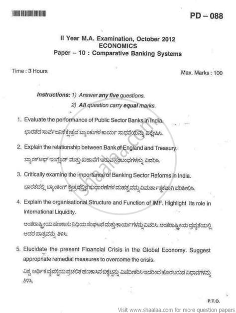 banking essays essay for you essay about technology