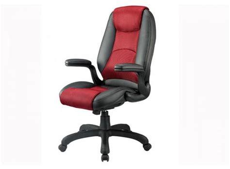 un fauteuil de bureau confortable indispensable le