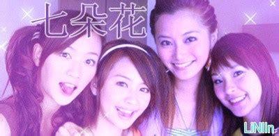Crunchyroll Adorable And Info Crunchyroll Adorable Qiao En Info