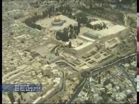 ark   covenant   jerusalem  meaning