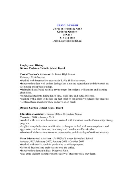 Ea Resume by Ea 2010 Resume 1