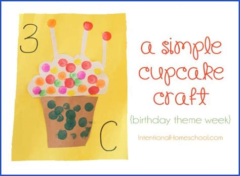 17 best images about kid card craft ideas on 472 | d0bc3f343cb518d79448b07805ea7101