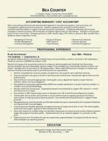the best accounting resume accountant l picture accountant resume