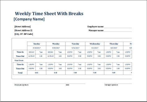 Employee Lunch Break Schedule Template