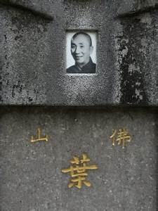 Get Ip Of Website The Riverlands East Earth Travelogues A Visit To Ip Man