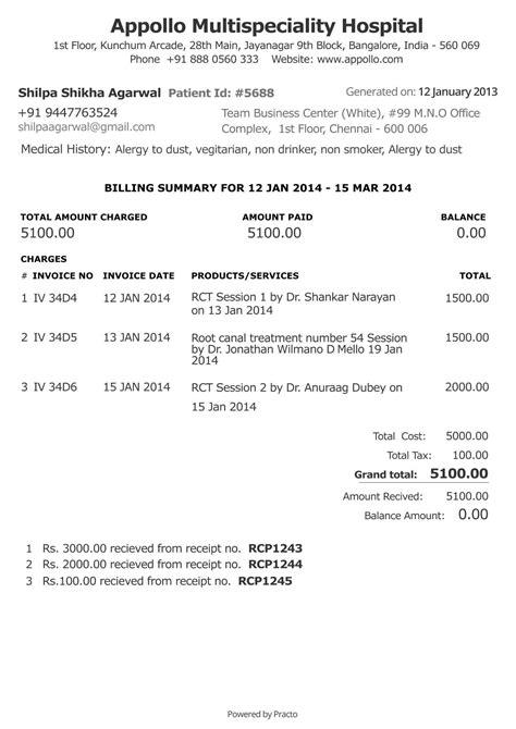 print bill summary practo product news