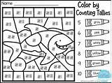 Code Kindergarten Worksheets Math Addition Sight Pages Summer Colors Coloring Word Words Pre Preschool Teacherspayteachers Grade Sold Visit Freebies Classroom sketch template