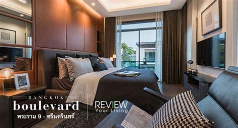 Bangkok Boulevard พระราม 9ศรีนครินทร์ (preview) Review