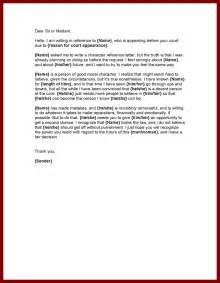 Good Character Reference Letter Samples