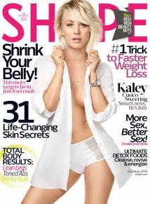 Big Bang Magazine : kaley cuoco shape magazine october 2015 cover shoot ~ Melissatoandfro.com Idées de Décoration