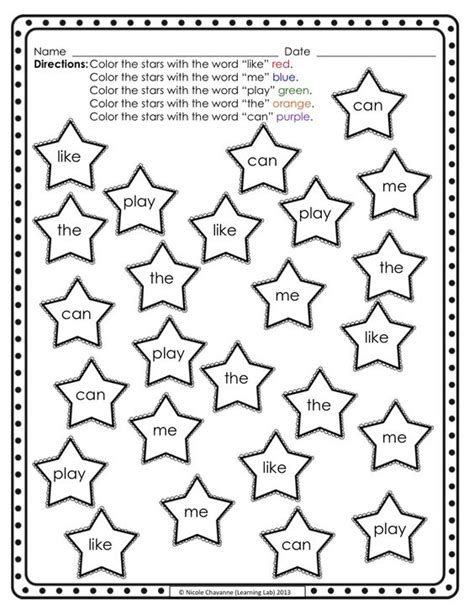 kindergarten sight word recognition worksheet color the sight words a well motor and student