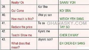 Tfm Senegal en ... Ghana Twi Quotes