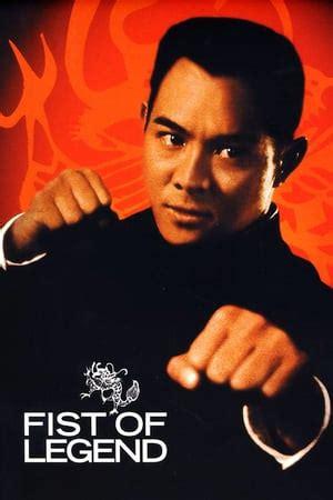 fist  legend