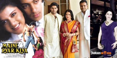 maine pyar kiya actress bhagyashree