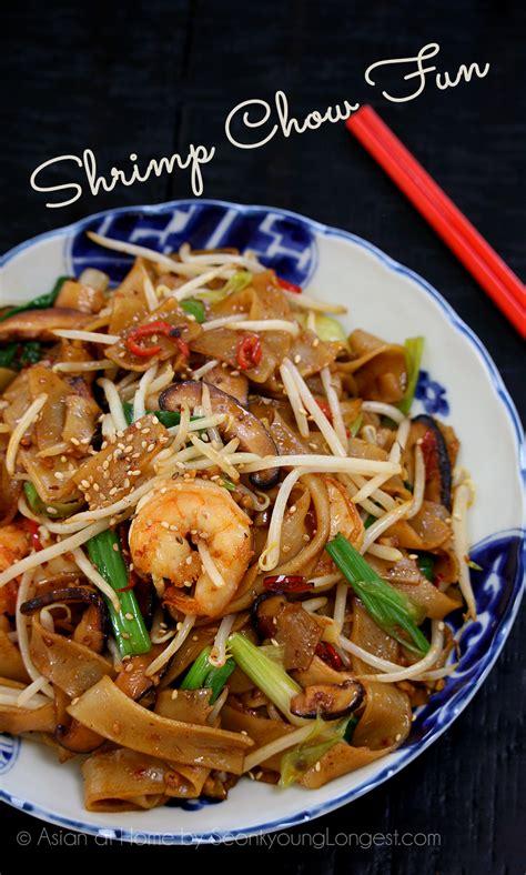 shrimp chow fun recipe chow fun recipe food recipes shrimp chow fun recipe