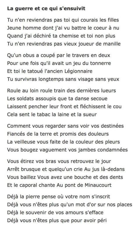 poeme aragon