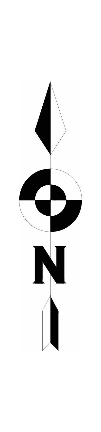 Arrow North Clipart Norte Flecha الشمال سهم