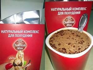 Пакет шоколад слим