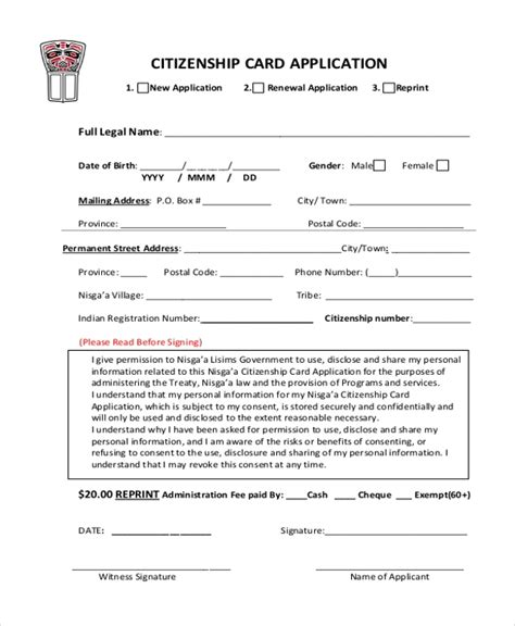 www citizenship application form 9 sle citizenship application forms free sle