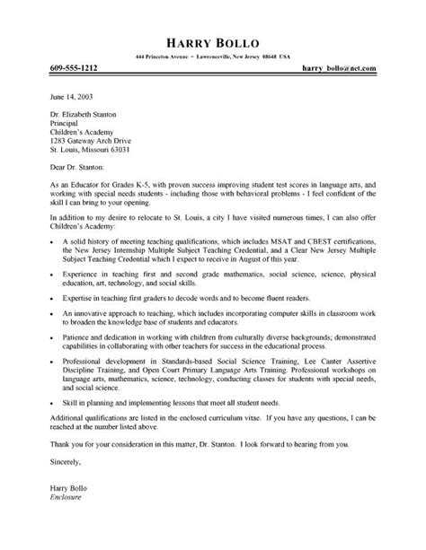 Letter of interest samples are example introductions sent by an applicant to a business that has not advertised any open positions. Kindergarten | Teacher Cover Letters | Pinterest