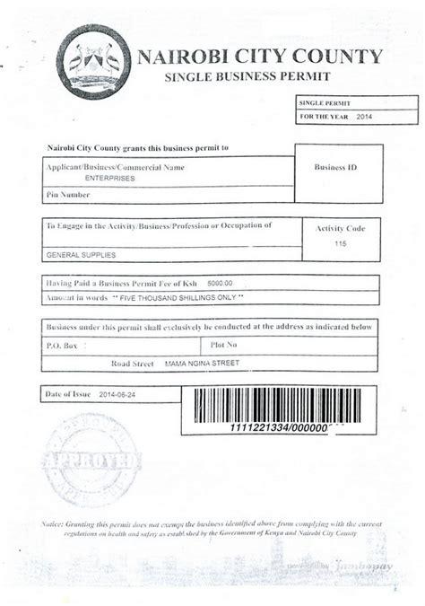 libre deuda de patente