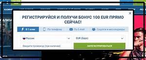 1Бк 1Хбет Регистрация