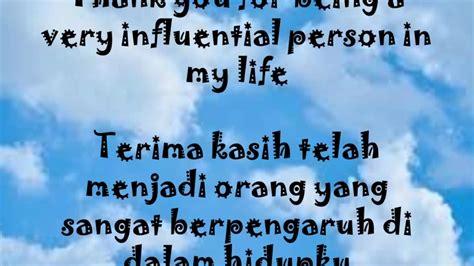 happy teachers day greeting english indonesia selamat