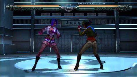Girl Fight Xbox 360 Demo Gameplay Youtube