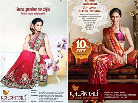 top  branded indian sarees boldskycom