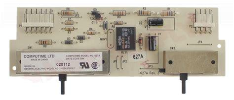 wgf ge refrigerator water dispenser control board