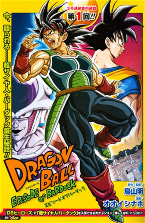 anime movil dragon ball s per tidbits the history of bardock